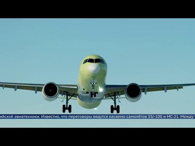 Казахстан рассматривает возможность закупки российской авиатехники
