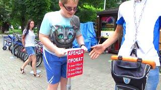 Лёва учится кататься на СИГВЕЙ Leo is learning to ride a SEGWAY