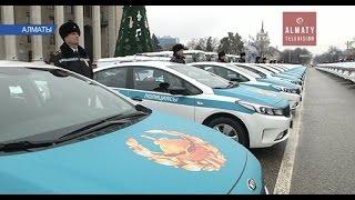 Полиция Алматы получила новые автомобили (28.12.16)