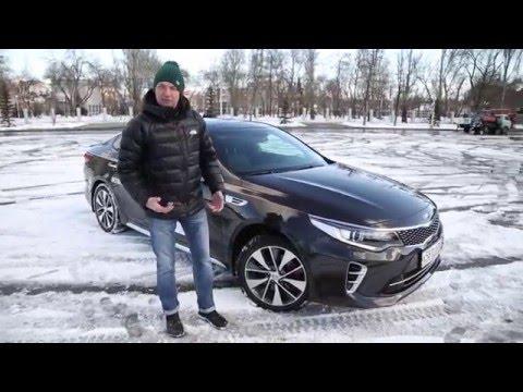 Kia  Optima Седан класса D - тест-драйв 2