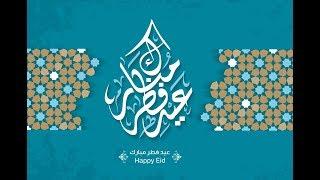 2ed21cb81 Afechkou Brahim - سلطة صيفية باردة غتحمق عائلتك و ضيوفك فهاد الحر ...