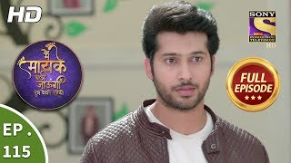 Main Maayke Chali Jaaungi Tum Dekhte Rahiyo - Ep 115 - Full Episode - 18th February, 2019