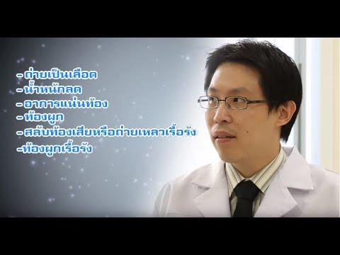 รักษาเส้นเลือด thrombophlebitis ลึก