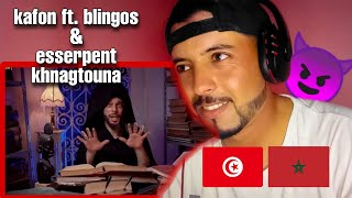 kafon ft. blingos & esserpent - khnagtouna (Rays Reaction) تحميل MP3