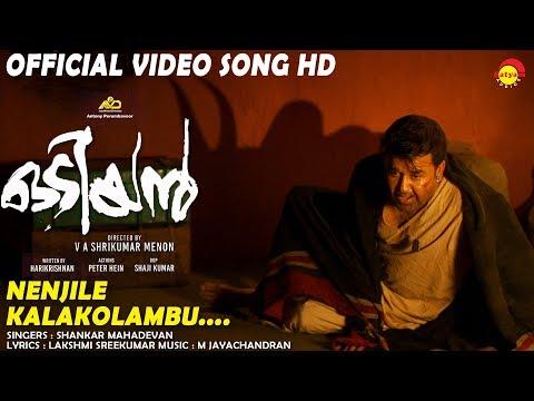 Nenjile Kaalakolambu Song - Odiyan