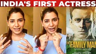 Samantha 1 st Indian Actress to get Twitter emoji |The Family Man 2| Kathuvaakula Rendu Kadhal| news
