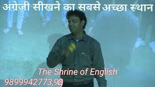 Versatile Singer Suraj from TSE, Bollywood Hindi songs, live performance, Main Hoon Don