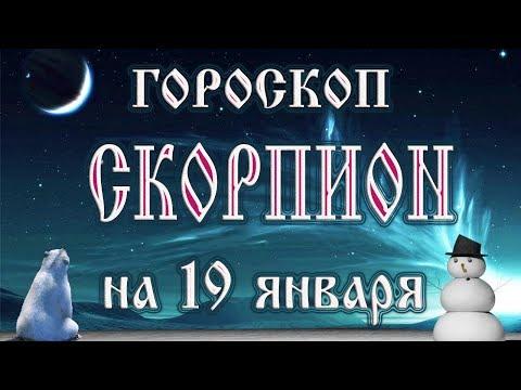 2014 год кого по восточному гороскопу