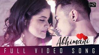 Abhimani (অভিমানী)   Valentine's Day Special   Full Video Song   Kuntal   Aryann   Jeena   SVF Music