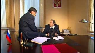 Видео прикол  Если у вас в кабинете есть портрет начальника Городок