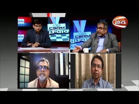 চট্টগ্রাম সিটি নির্বাচন ও রাজনীতির হালচাল | মুক্তবাক | 24 January 2021