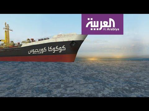العرب اليوم - شاهد: هجوم خليج عمان يُثير هلع العالم على حرية الملاحة