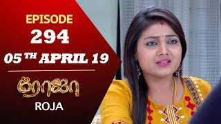ROJA Serial | Episode 294 | 05th Apr 2019 | Priyanka | SibbuSuryan | SunTV Serial | Saregama TVShows
