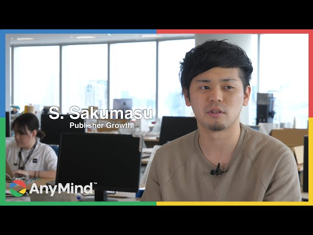 【社員インタビュー】パブリッシャーグロース事業部|【AnyMind Group】