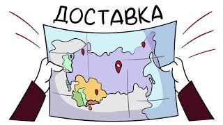Дудл видео для Челябинского металл-трейдера под названием ООО «Аспект Трейд»