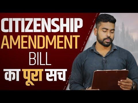 [Hindi] All About Citizenship Amendment Bill 2019 | Right or Wrong? | Hidden Truth