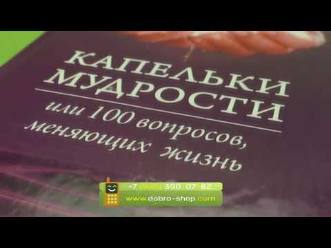 Книга тех. обслуживанию чери амулет
