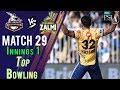 watch Peshawar Zalmi Bowling   Peshawar Zalmi Vs lahore Qalandars    Match 29   16 March   HBL PSL 2018