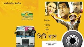 City Bus   Drama   Hasan Masood   Sohail Khan   Rashed Mamun Apu   Mukti