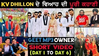 "Geet Mp3 Owner ""KV Dhillon"" ਦੀ ""Marriage"" ਤੇ ਪਿਆ ਗਾਹ   Jass Manak   Babbu Maan   Guru Randhawa"