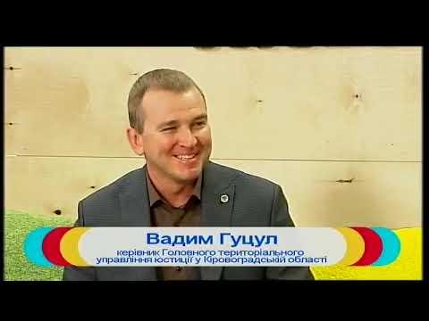 Вадим Гуцул про проект «Шлюб за добу» на Кіровоградщині. «Ранкова кава»