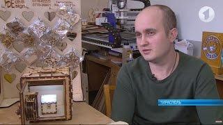 Нестандартный малый бизнес в Приднестровье