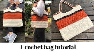 How to crochet bag for beginners