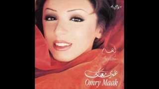 تحميل اغاني Angham - Ala Fekra / أنغام - على فكره MP3