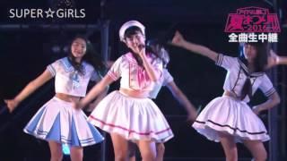 SUPER☆GiRLS - Love Summer!!! (Live)