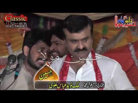 Qazi Waseem Abbas / 2 Shabban 2019 Bargah Khama Sadat Garah Mahraja Jhang