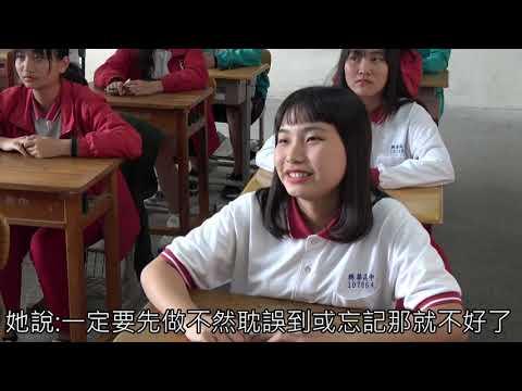 反賄選宣導影片