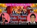 Chidiya Jaal Mein Phans Gayee (Sawal) Full Video Song   Qawwali Muqabla   Singer : Chhote Yusuf Azad