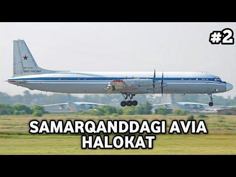 Samarqanddagi Avia halokat haqida eshitganmisiz? samarqand tashkent 1970 6-fevral Il-18V samolyoti