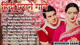 धर्मेंद्र और मुमताज   धर्मेंद्र के गाने   Dharmendra Song   Mumtaz Hit Songs   Evergreen Hindi Songs