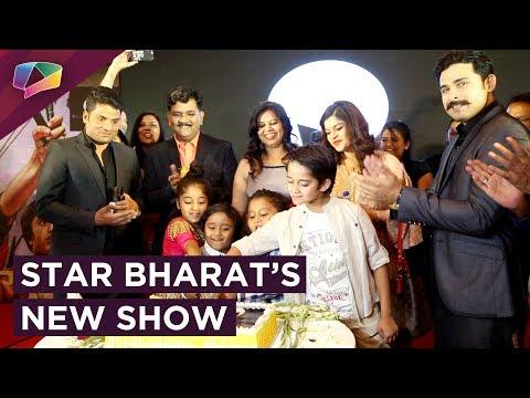 Star Bharat Launches A New Show Chandrashekhar | S