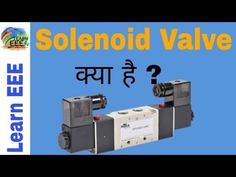 Solenoid Valves in Chennai, Tamil Nadu | Get Latest Price