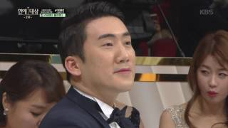 2016 KBS 연예대상 2부 - 유민상 - '코미디 부문 남자 최우수상' 수상. 20161224