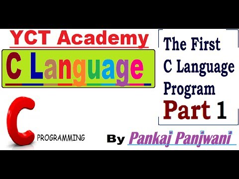 C Programming By Pankaj Panjwani- YCT Academy