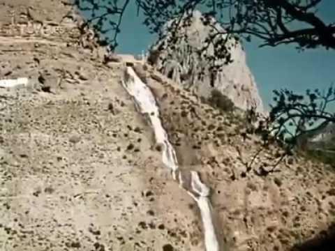 El Caminito del Rey: RTVE (Spanish Public TV) Film Archive