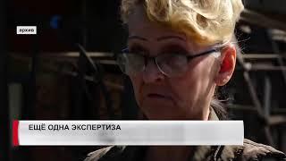 """Программа """"Главные новости"""" на 8 канале за 18.02.2019 - Часть 1"""