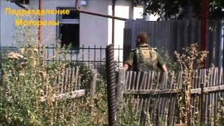 Фрагмент боя в Иловайске, когда укры последний раз пытались прорваться в город