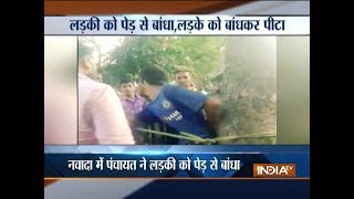 UP: Youth tied to tree, brutally assaulted by in-laws in Gonda (watch video)