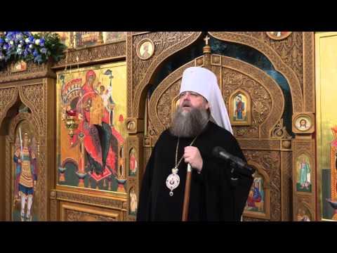 Вечернее богослужение с Митрополитом Ростовским и Новочеркасским Меркурием
