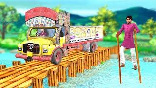 बांस पुल Bamboo Bridge Funny Comedy Video - हिंदी कहनिया HIndi Kahaniya - Funny Comedy Video