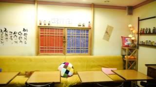 韓流茶房様