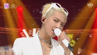 Gambar cover MINO(송민호) - '아낙네(FIANCÉ)' 1216 SBS Inkigayo