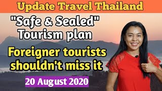 Foriegner tourists shouldn't miss it l Update travel Thailand