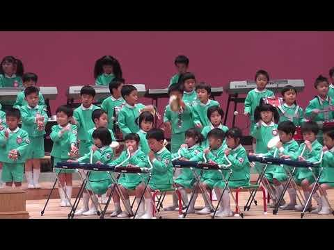 九重幼稚園 お遊戯会 年中 合奏 「世界に一つだけの花」