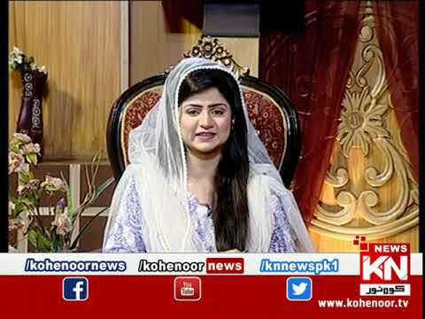 Istakhara 19 September 2020 | Kohenoor News Pakistan