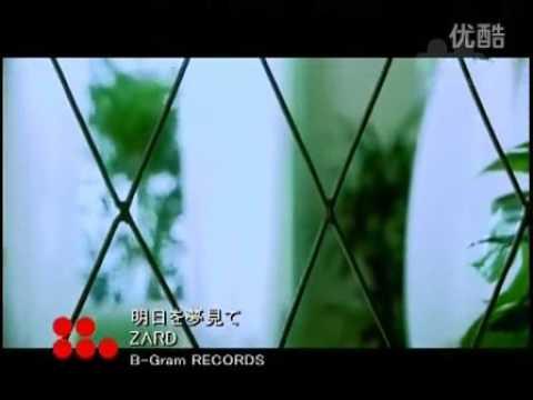 Música Ashita wo Yume Mite